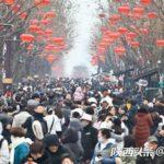 春節期間に陝西を訪れた観光客は約4766万人 、観光収入は259.33億元に