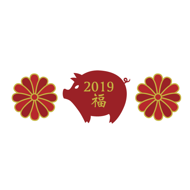 大唐不夜城・現代唐人街で新年を祝う王永康と李明遠