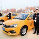 国家8部委が『一部の地域でのメタノール自動車の運用実施に関する指導意見』を公布 陝西等で重点的にM100メタノール自動車の運用を推進