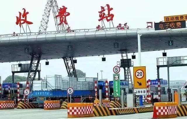 陝西省、今年年末までに高速道路の省境料金所21ヶ所を廃止