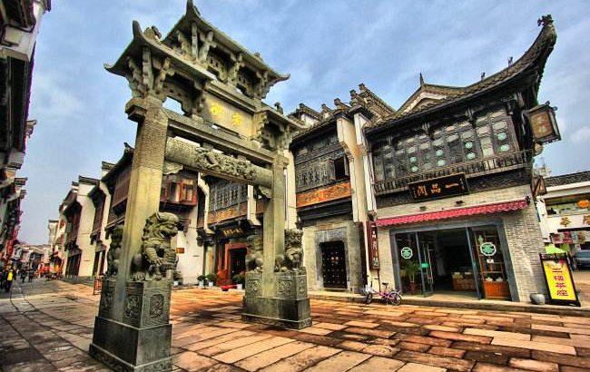 陝西省の第一群歴史文化名鎮名村街区リストが公布
