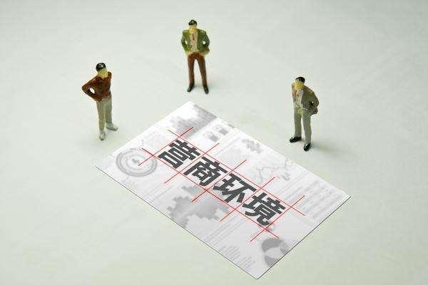 ビジネス環境向上へ 陝西省の医薬品登録更新審査期間が41営業日に短縮