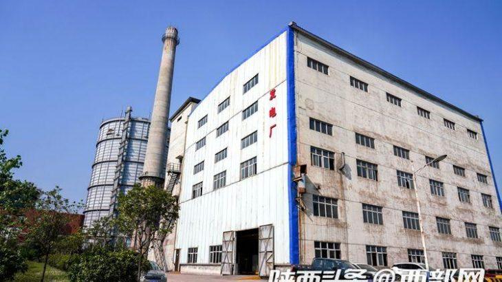陝鋼集団漢鋼公司のガス総合利用発電プロジェクトが施工開始