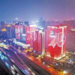 国慶節連休に陝西省を訪れた旅行者は延べ6241万人
