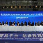 西部跨国商談会、締結された貿易・投資契約は総額35億9700万元