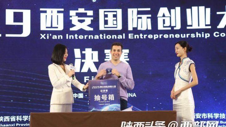 世界のイノベーション力を集結 2019西安国際創業コンペティションの優勝が決定
