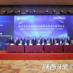 陝西省購買&投資説明会を上海で開催 戴征社と徐大彤が出席