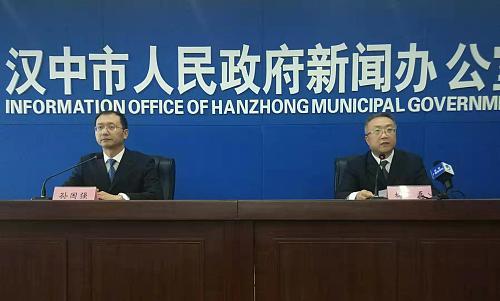 漢中市、第1~3四半期のGDPが1111億1300万元に、同期比7.5%増