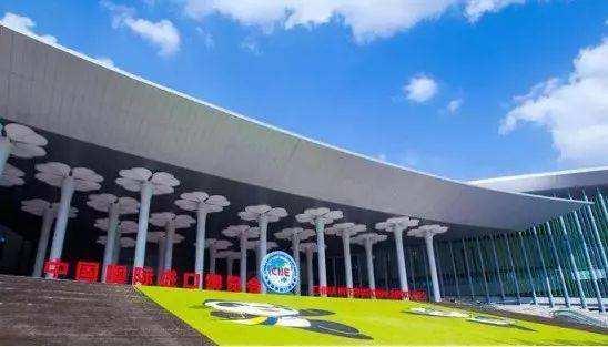 第二回中国国際輸入博覧会が開幕 陝西省からはバイヤー2000社以上が参加