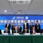 CIIE陝西省交易団が大活躍 締結された購買契約金額は182億7000万元