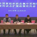 陝西省で医薬品25品目の価格が平均59%減 患者の医療費が安く