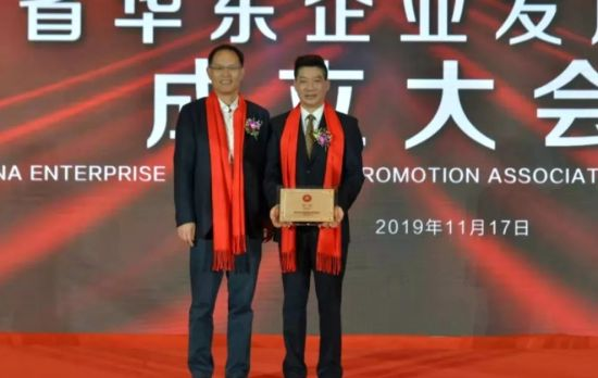 交流と提携の場に 陝西省華東企業発展促進会が西安に設立