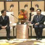 胡和平氏が日本経済同友会代表団・岩本敏男氏一行と会見