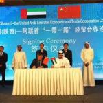 陝西投資集団と陝西省経済貿易代表団がトルコ及びアラブ首長国連邦で経済貿易交流