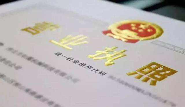 陝西自由貿易試験区で「証照分離」改革を全面的に試行