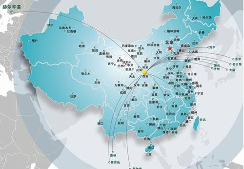 陝西省にまた国際航空貨物路線が2路線就航 西安咸陽国際空港は国内空港へのアクセシビリティと就航空港カバー率が全国一位