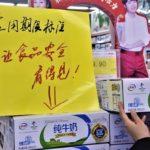 全国に先駆け、陝西省で食品包装に賞味期限を記載する試み 食品安全が「見える」ように