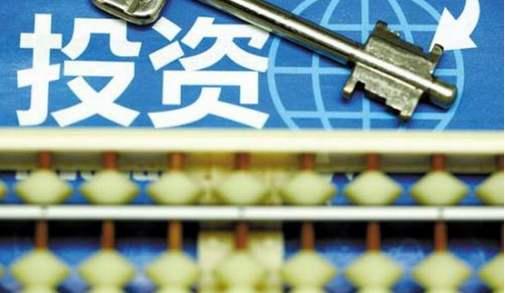 主要分野で増加傾向 産業投資は引き続き上向き 2019年1-11月の陝西省の投資は着実な持ち直し傾向が明らかに