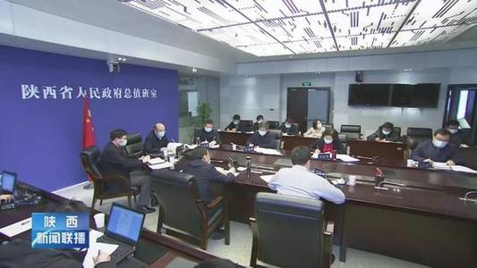 責任を強化し、的確な対策を取って、感染症対策と経済発展を両立させる 劉国中が感染症対策ビデオ会議で強調