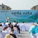 西咸新区2020年「文化&自然遺産日」活動がスタート