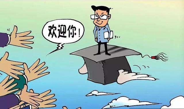 陝西省科技部門が人材の基層への流動を奨励する措置を発表