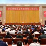 胡和平が省委網絡安全和信息化委員会会議で強調 サイバーセキュリティを守りデジタル経済の発展を 劉国中が出席