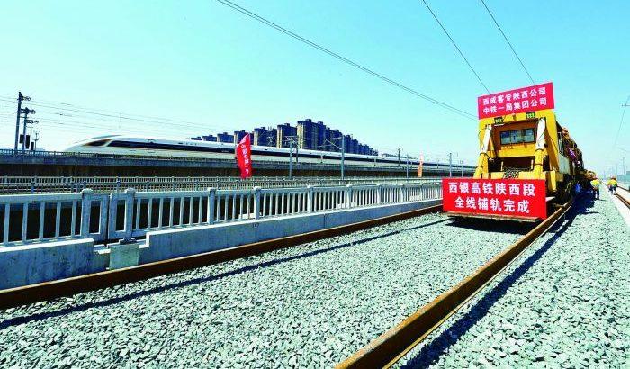 西銀高速鉄道・陝西セグメント全線の架線が完成 主体工事は全て完了