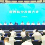 全省航空発展会議で胡和平氏がスピーチ 航空強省となり国際航空拠点に 劉国中氏が司会