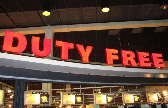 西安初の市内免税店が設立 消費のグレードアップ推進に期待