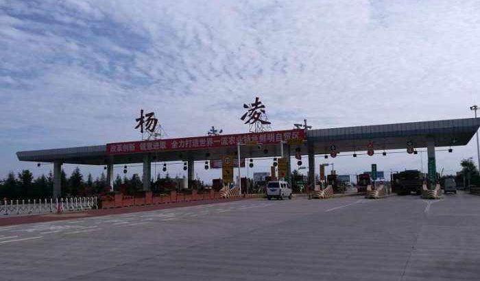 第27回中国楊凌農業ハイテク成果博覧会が閉幕 開催5日間のオンライン取引額は5億1300万元