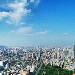 中国「企業争奪戦」都市ランキングトップ20が発表 西安は堂々の一位