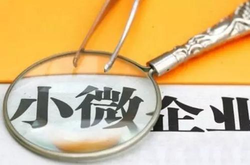 陝西省、小規模/零細企業の「創業創新」に1億500万元を支援