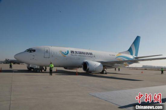 陝西省初、地元貨物航空会社の貨物便が就航