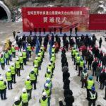 宝坪高速公路の秦嶺天台山トンネルが貫通