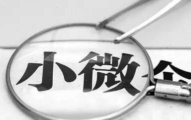 陝西省、3年連続で中小企業向け信用保証に優遇措置