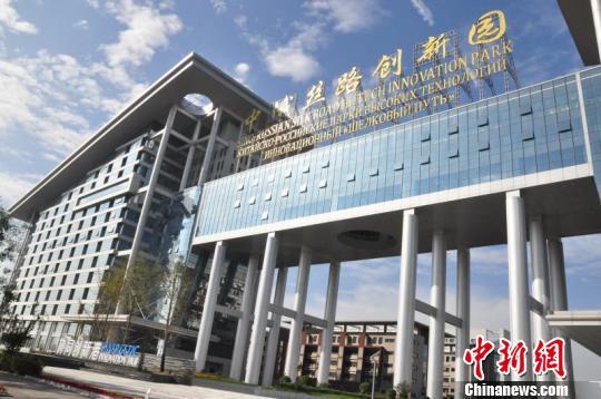 新たに設立された外商投資企業は88社 「西引力」を放つ陝西省