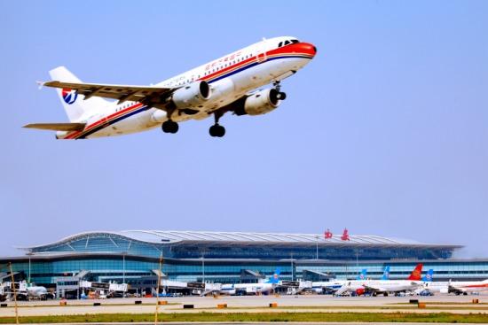 西咸新区空港新城の「航空企業CBD」建設が加速