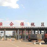 陝西省初の総合保税区における増値税一般納税人資格の試行が西安でスタート