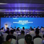 「硬科技・自立自強」西安高新区の投資環境説明会&重点プロジェクト調印式典が開催