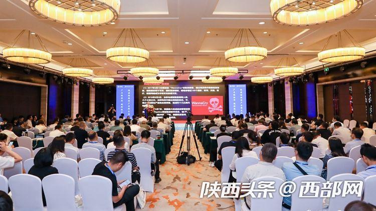 IoT産業チェーンを強化 陝西省で関連フォーラムが開催